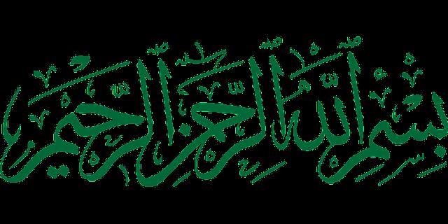 IJAZAH TOLAK BALAK (CORONA)  DARI HABAIB & MASYAYIKH