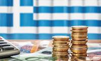 Νέο επίδομα 534 ευρώ: Ποιοι είναι οι δικαιούχοι - Πώς και πότε θα το λάβουν