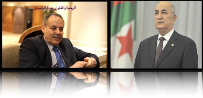 الرئيس غالي يتلقى برقية تعزية من نظيره الجزائري في رحيل القيادي أمحمد خداد.