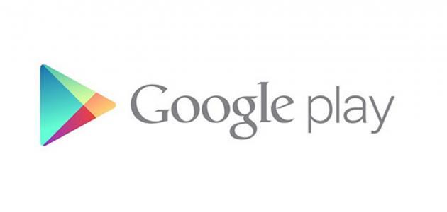 جوجل بلاى
