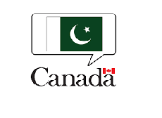 High Commission of Canada in Pakistan Latest Jobs 2021
