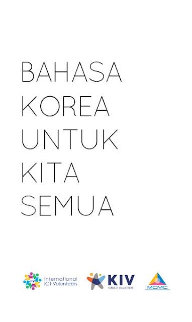Bahasa Korea Untuk Kita Semua