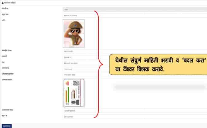 E Pass Pune covid19.kalyani.co.in Gramin