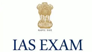 GS Mains Detailed Syllabus for UPSC IAS in English
