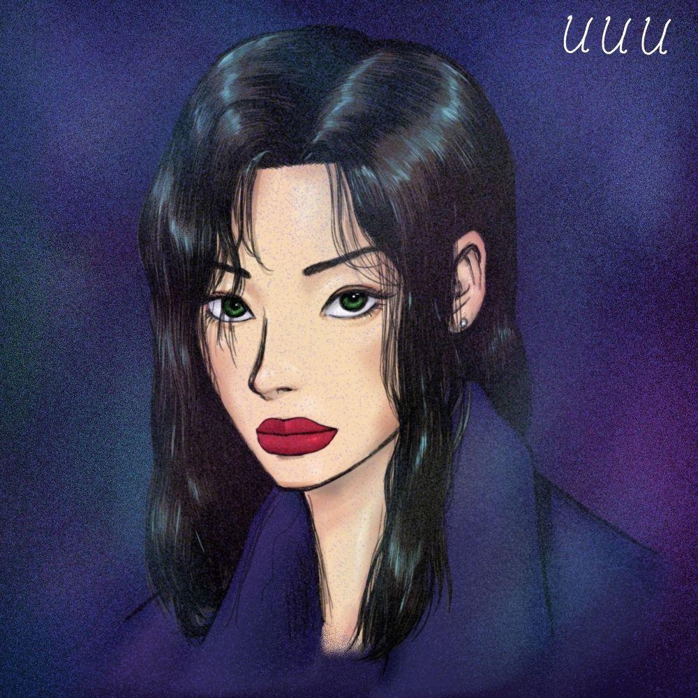 Sool J – uuu (feat. FR:EDEN) – Single