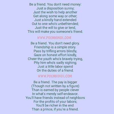 Be a friend poem summary meaning hindi with Poster Quotes shayari