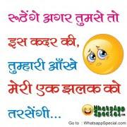Sad-status-in-Hindi-1-180x180