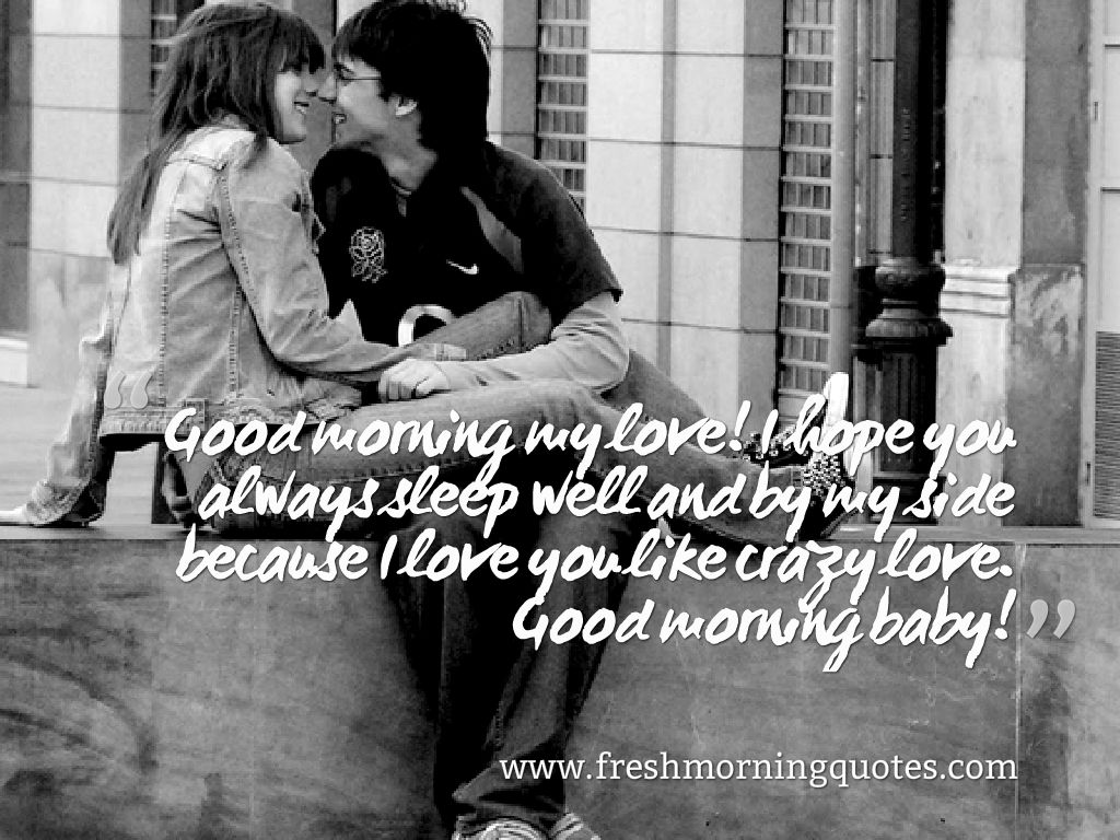 I Love You is a Good Morning Images with love quotes