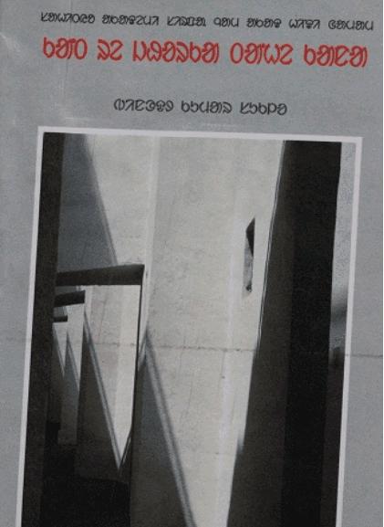 Santali Books