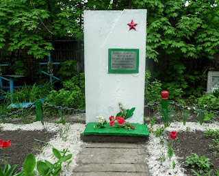 Мирноград. Донецкая обл. Памятный знак на братской могиле