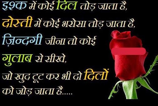 Nepali Love Shayari_3