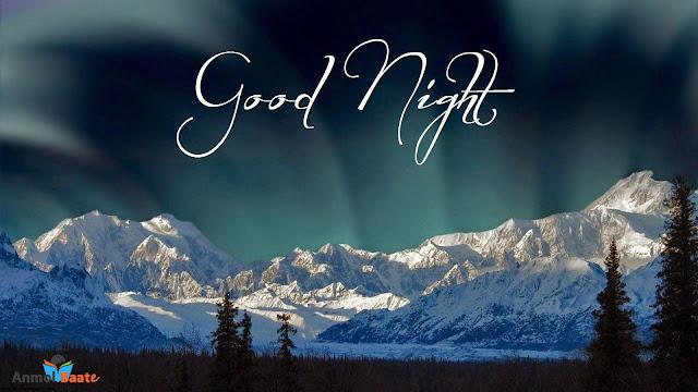 गुड नाईट वॉलपेपर डाउनलोड - Good Night Wallpaper Download