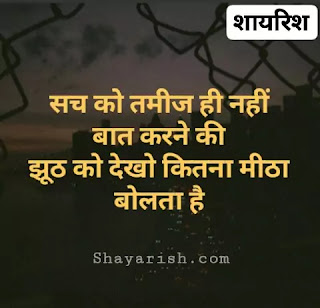 famous shayari, famous quotes, famous quotes about love, famous shayari in hindi