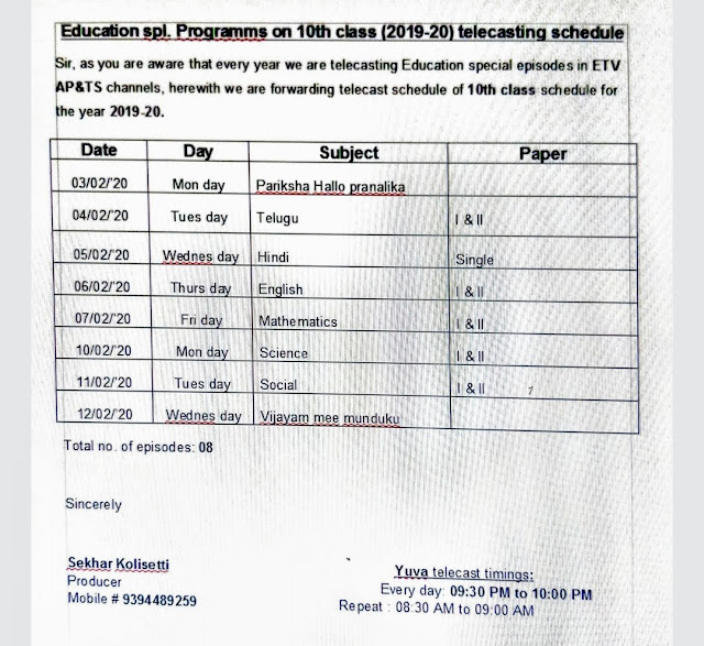 This is good news for students and students attending the tenth grade public exams