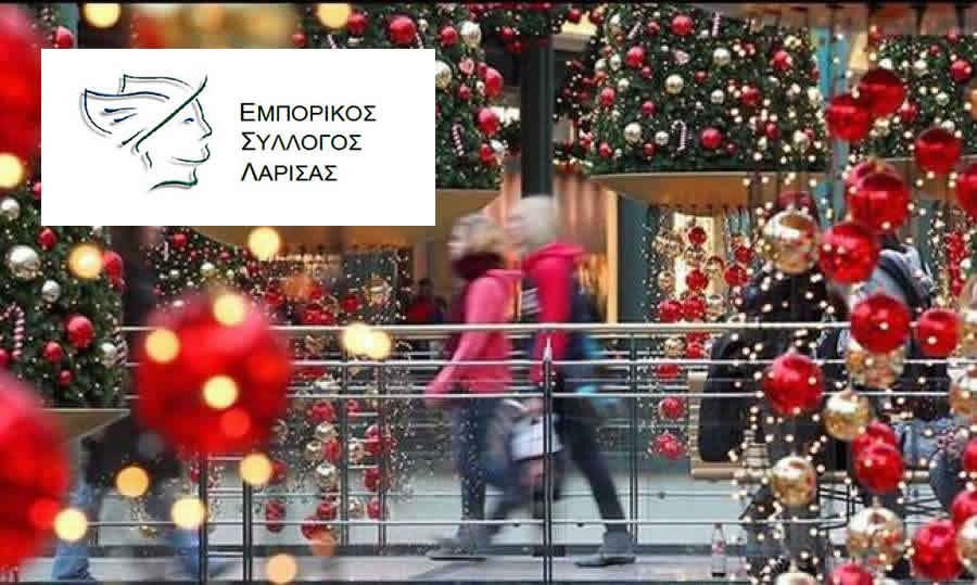 Το εορταστικό ωράριο της αγοράς της Λάρισας για τις ημέρες των Χριστουγέννων