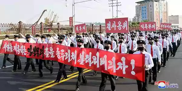 DPRK Youth Protest, June 8, 2020