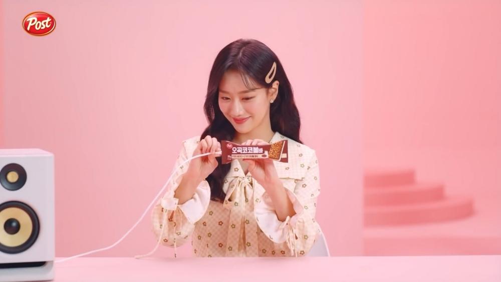 Dongsuh Foods Discontinue The Advertising Starring APRIL's Naeun