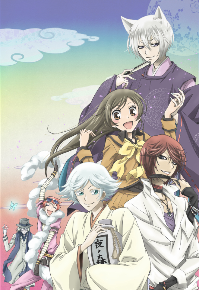 Anime femme renard amour clannad [PUNIQRANDLINE-(au-dating-names.txt) 40