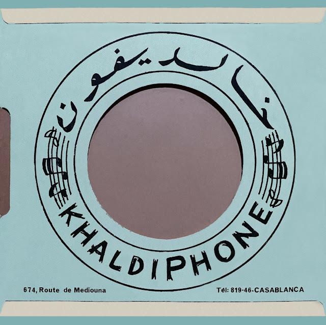 Morocco #Moroccan #بناصر وخويا  Morocco #Moroccan #بناصر وخويا  #traditional #folk #musique #marocaine #folklorique #traditionnelle #amazigh #Bennasser #Ou #Khouia #Bennacer #Oukhouya #Hada #Ouakki #Bennasser #Ou khouya #Oukhouya #Bennacer #Oukhouia #world #violin #Maroc #amazigh #bendir #louta #45 rpm #vinyl #Moyen Atlas #Middle Atlas #Berber #berbère # Khaldiphone #MusicRepublic