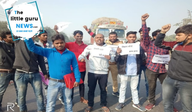 फार्म जमा नही होने से नाराज छात्रों ने किया सड़क जाम