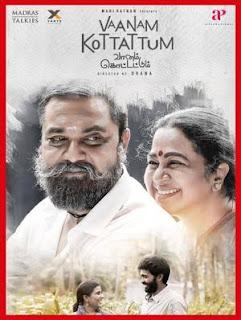 Vaanam Kottattum Tamil Full Movie Download