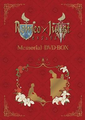 [ANIME] 「ロミオxジュリエット」memorial DVD-BOX (DVDISO)