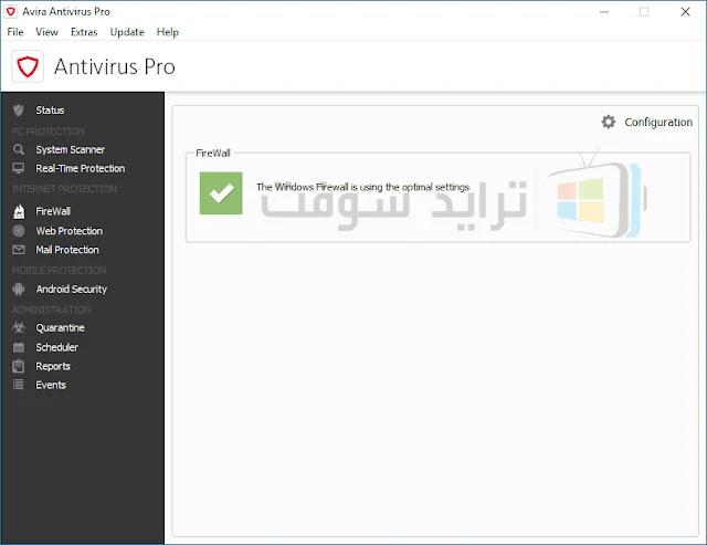 برنامج افيرا انتي فايروس للكمبيوتر التحديث الأخير