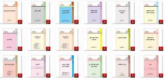 """أكثر من 260 كتابا من سلسلة """"عالم المعرفة"""" بصيغة  pdf و في ملف واحد"""