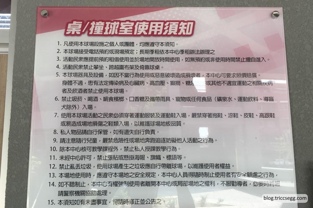 永華運動中心(33).jpg