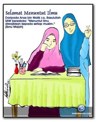 Ayo Remaja Islam Bangkitlah Kata Kata Motivasi Untuk Remaja Islam