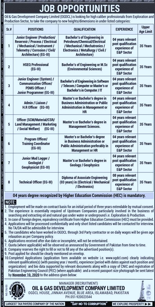 Oil And Gas Development Company Limited OGDCL Jobs in Islamabad Pakistan