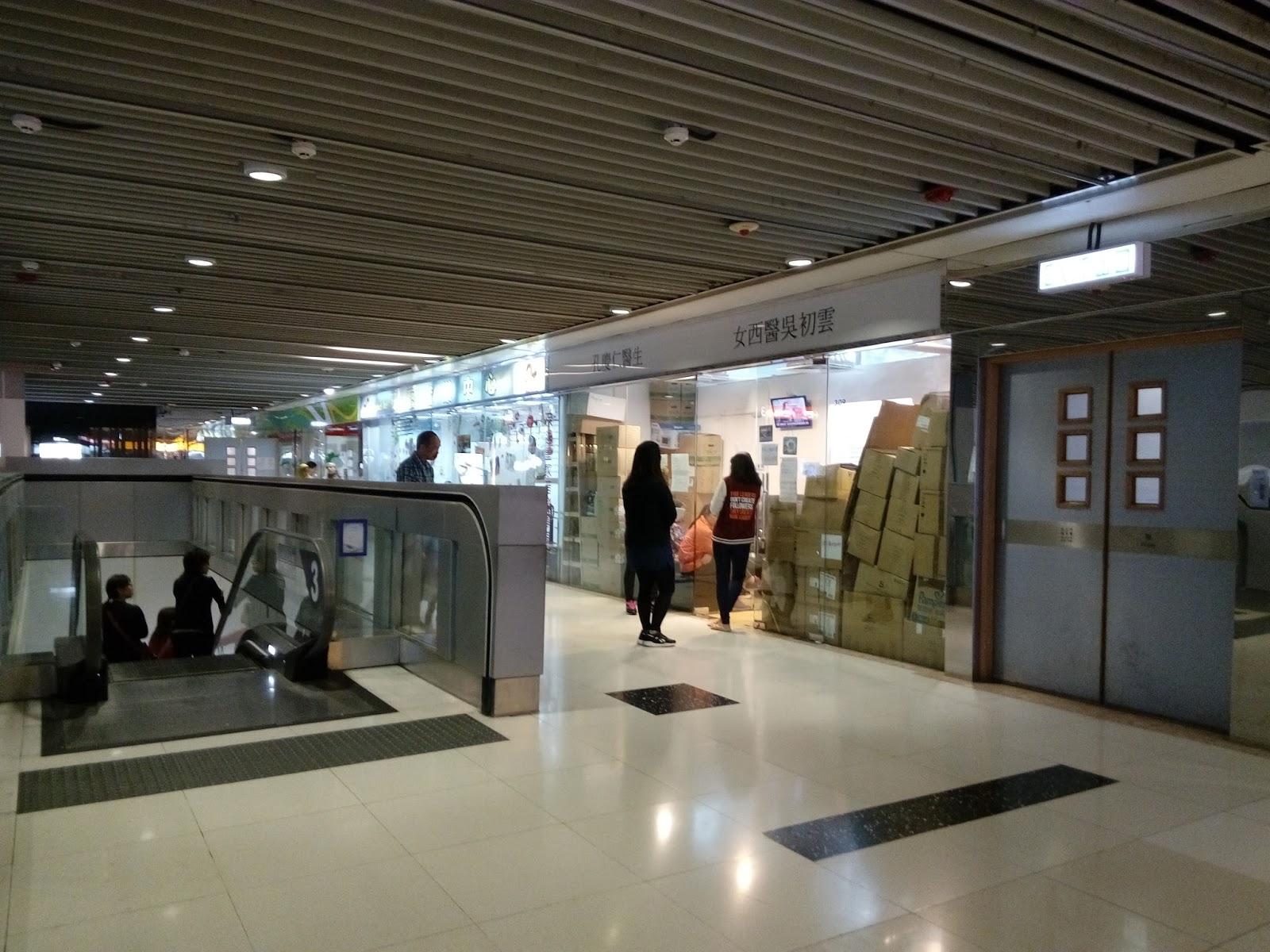 Grassroots O2: [領展商場] 天澤商場 @2017-04-22
