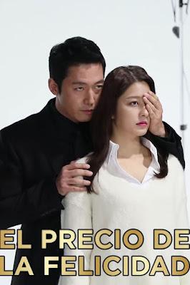 Money Flower (TV Series) S01 DVD HD Latino 6DVD