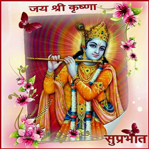 Jai Shri Krishna in Hindi Images 2019 for Happy Janmashtami