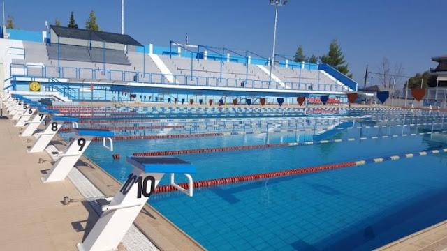 Αναστέλλει την λειτουργία του το Δημοτικό Κολυμβητήριο Ναυπλίου