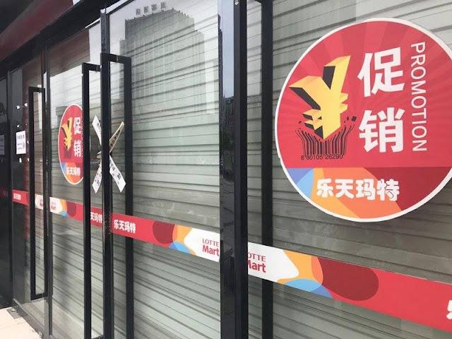 Lotte bán các cửa hàng tại Trung Quốc