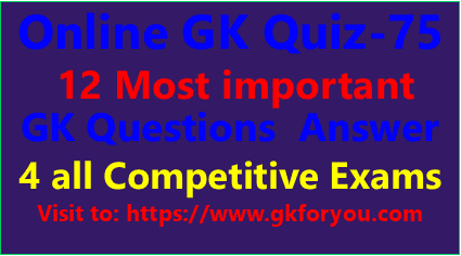 online-gk-test-in-hindi-for-ssc