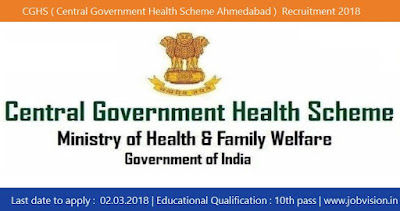 CGHS ( Central Government Health Scheme Ahmedabad )