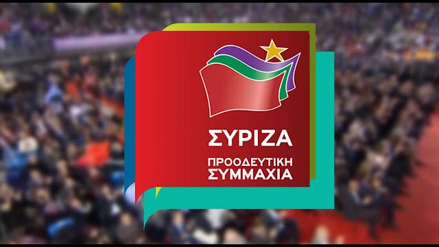 Με γλέντι καλωσορίζει τα νέα μέλη και τους φίλους του ο ΣΥΡΙΖΑ - ΠΡΟΟΔΕΥΤΙΚΗ ΣΥΜΜΑΧΙΑ Ναυπλίου