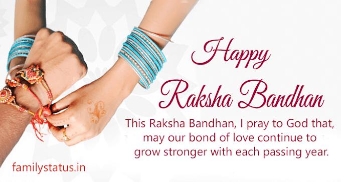 raksha bandhan quotes for sister (bhai-bahan)