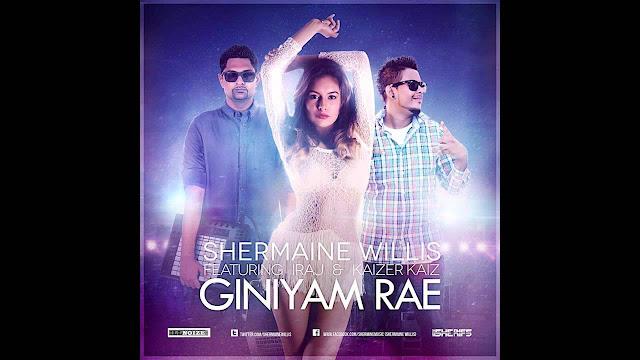 Giniyam Rae Song Lyrics - ගිනියම් රෑ ගීතයේ පද පෙළ