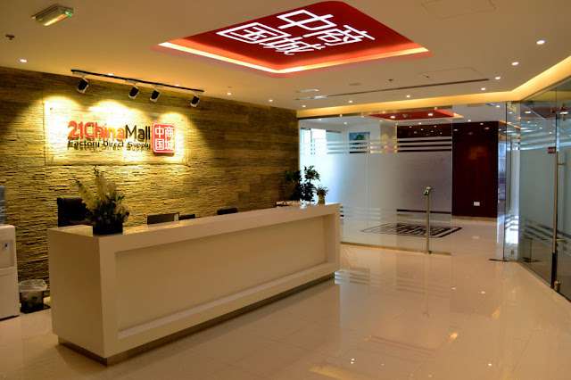 21 china mall