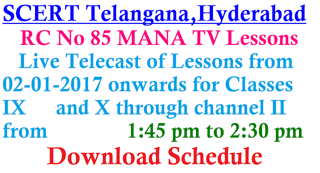 Telangana MANA TV Live Lessons Schedule from 2-1-17 to 28-2-17 for Classes 9th and 10th | RC No 85 MANA TV Lessons live Telecast of Lessons from 02-01-2017 onwards for Classes IX and X through channel II from 1:45 pm to 2:30 pm /2016/12/rc-no-85-telangana-mana-tv-live-lessons-through-channelII-telecast-for-classes-IX-X.html