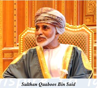 Sultan Quaboos Bin