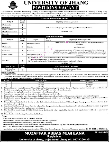 University of Jhang UOJ 2021 Latest Jobs For  Lab Attendant, Lecturer & Other