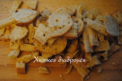 Συνταγή για σπιτικά μπεικ ρολλς σνακ- Bake Rolls snak