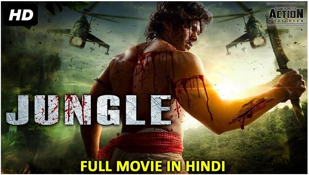 TamilRockers,Tamil Movie Download,TamilRockers 2020