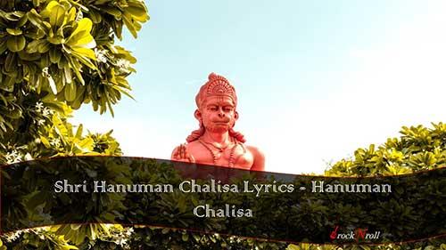 Shri-Hanuman-Chalisa-Lyrics-Hanuman-Chalisa