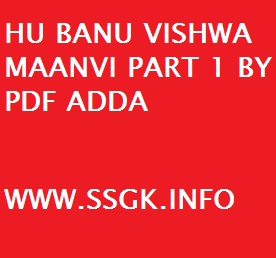 HU BANU VISHWA MAANVI PART 1 BY PDF ADDA