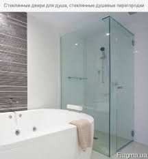 The Glass Shower in the Bathroom